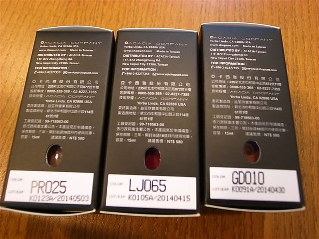 R0019348.JPG