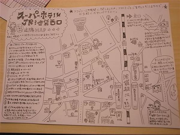 super hotel手繪地圖.JPG