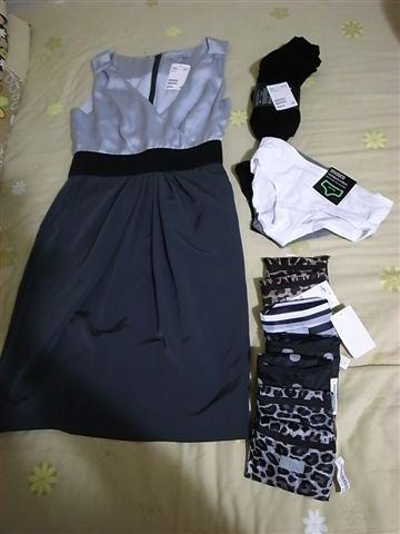 H&M洋裝.JPG