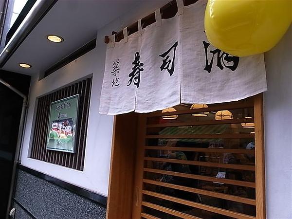 壽司清門口.JPG