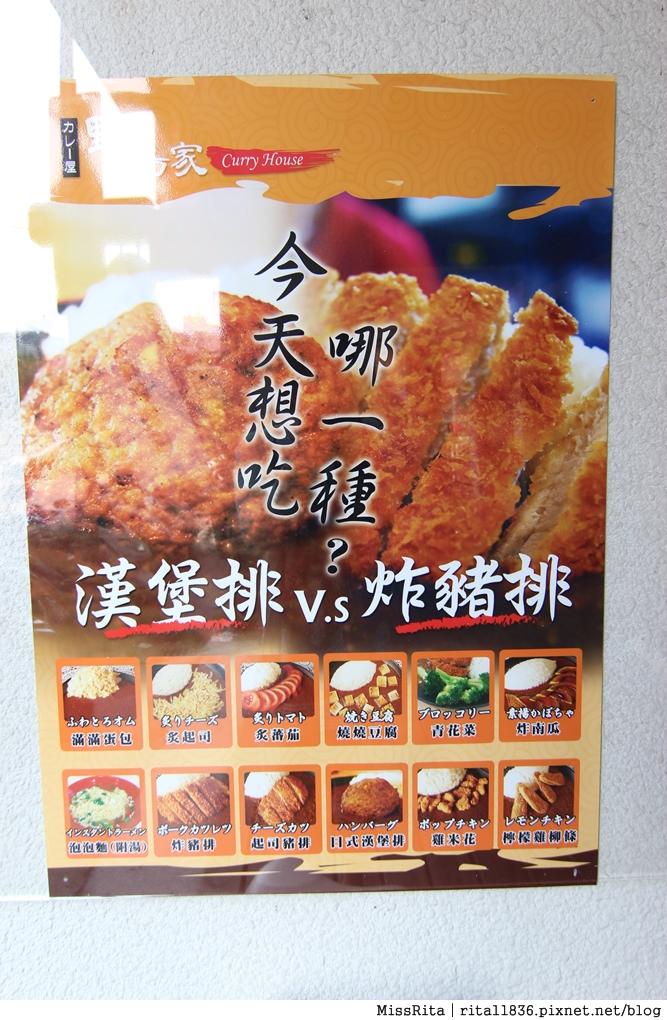 台中勤美好吃 野島家 台中好吃咖哩 野島家咖哩8.png