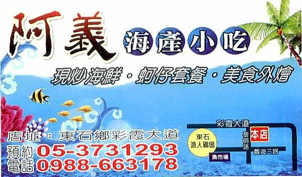 2011_06_23_12_01_04.jpg