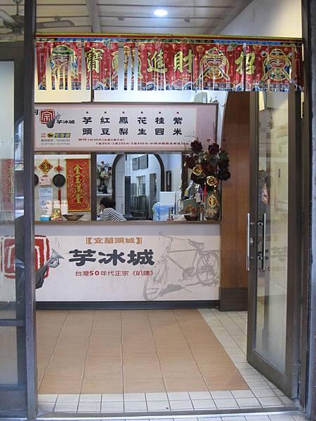 11月22日蘭陽博物館 032