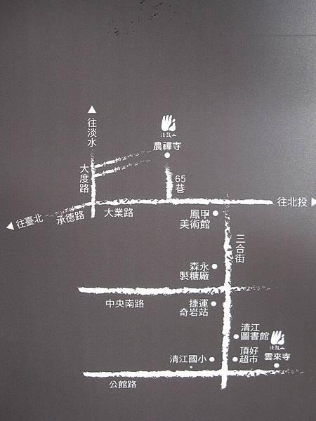11月30農禪寺及緣道觀音廟 019