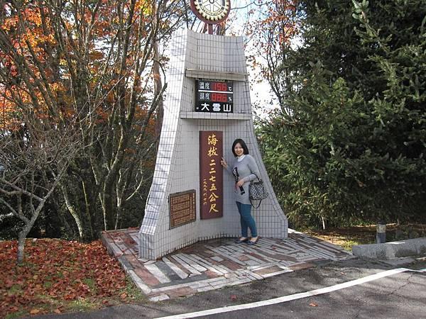 12月14日大雪山及台中泰迪熊 021