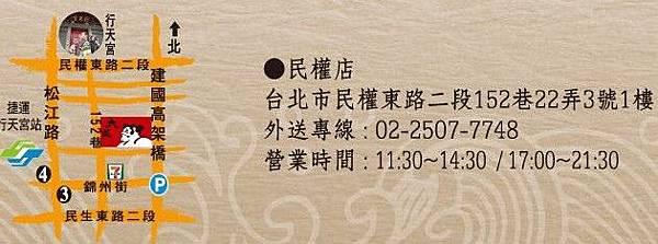 2015-05-10_211522