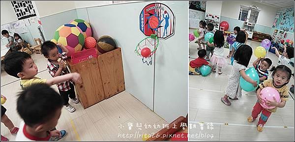 教室玩樂2