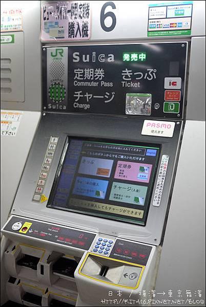 P1200151.jpg