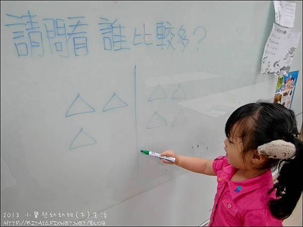 采彤 (74).jpg