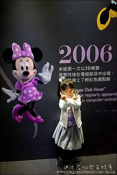 DSC06624.jpg