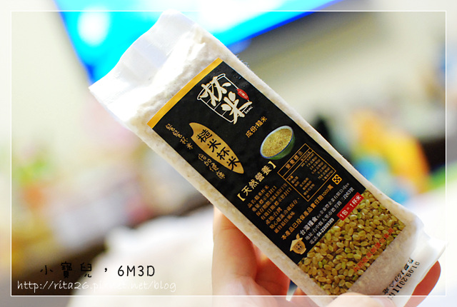 6M3D-2.jpg