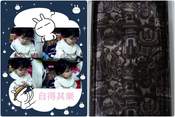 IMG_0173-tile.jpg