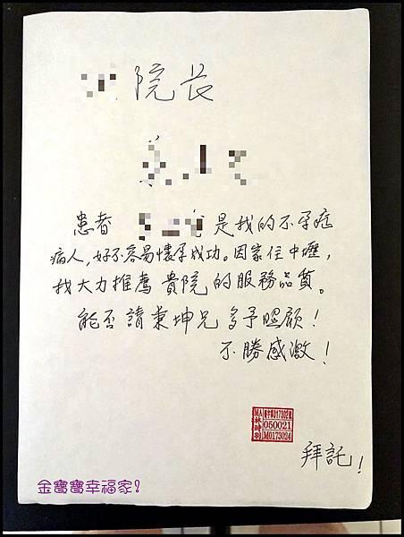 小綠豆12w (4).JPG