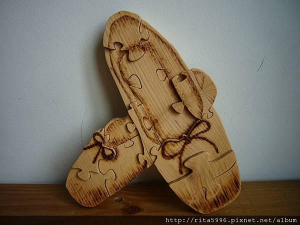 芭蕾舞鞋1