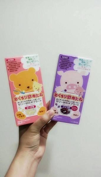 龍角散 吞食幫手(水蜜桃+葡萄)(1).jpg