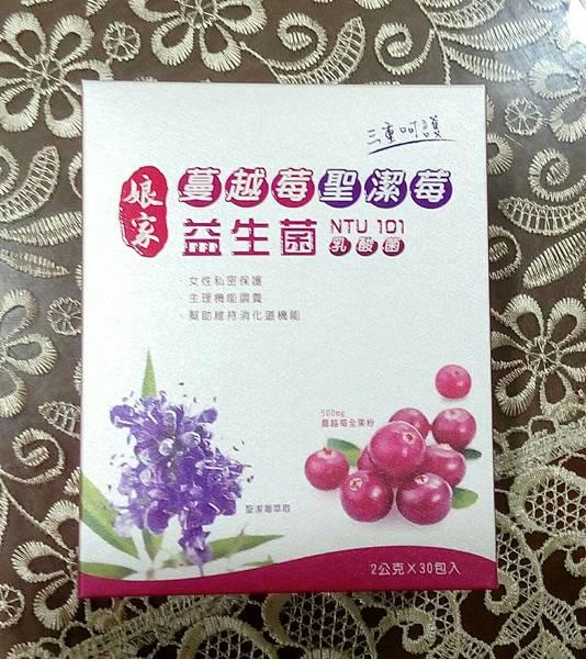 娘家蔓越莓聖潔莓益生菌30入盒(1).jpg