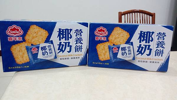 椰奶營養餅(1).jpg