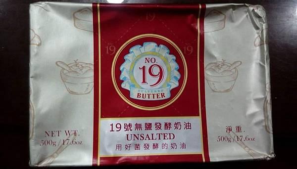 19號發酵奶油(2).jpg