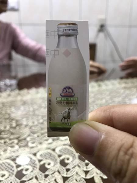 嘉南羊乳(2).jpg