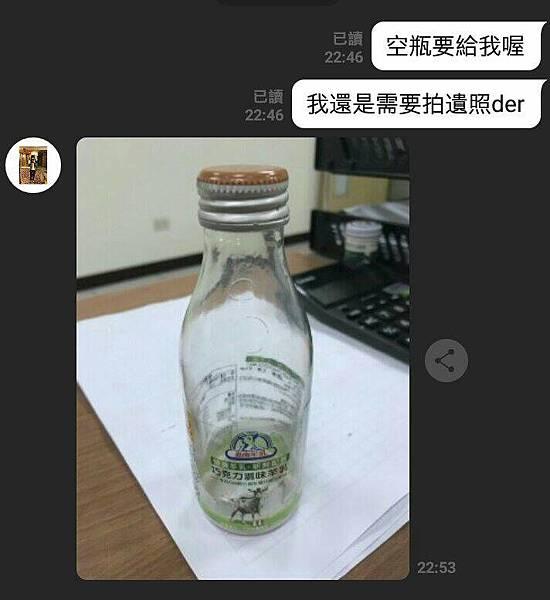 嘉南羊乳(3).jpg
