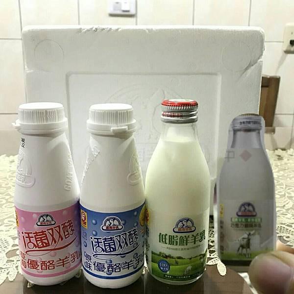 嘉南羊乳(1).jpg