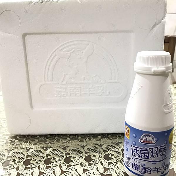嘉南羊乳(7).jpg