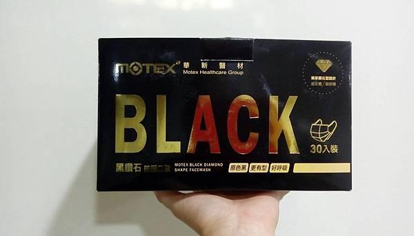 MOTEX黑鑽石防護口罩(1).jpg