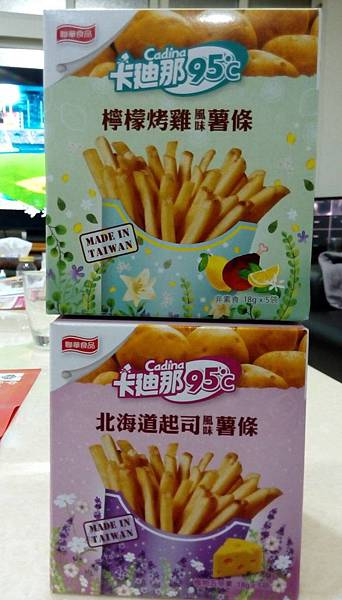 卡迪那95℃北海道起司風味薯條、檸檬烤雞風味薯條(2).jpg