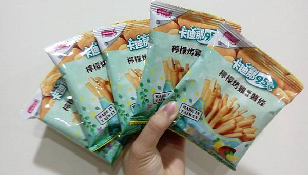 卡迪那95℃北海道起司風味薯條、檸檬烤雞風味薯條(6).jpg