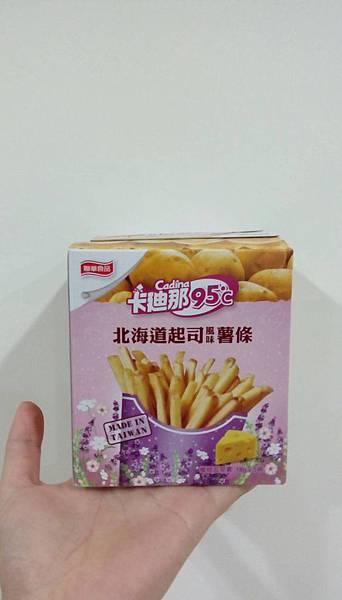 卡迪那95℃北海道起司風味薯條、檸檬烤雞風味薯條(3).jpg
