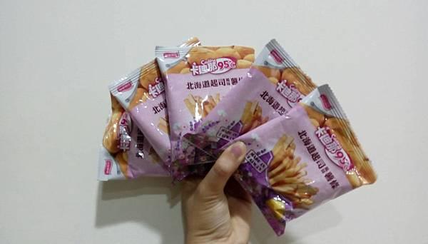 卡迪那95℃北海道起司風味薯條、檸檬烤雞風味薯條(5).jpg