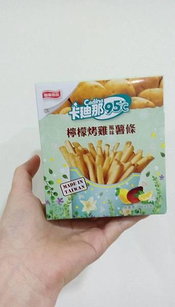 卡迪那95℃北海道起司風味薯條、檸檬烤雞風味薯條(4).jpg