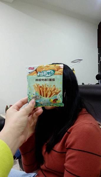 卡迪那95℃北海道起司風味薯條、檸檬烤雞風味薯條(10).jpg