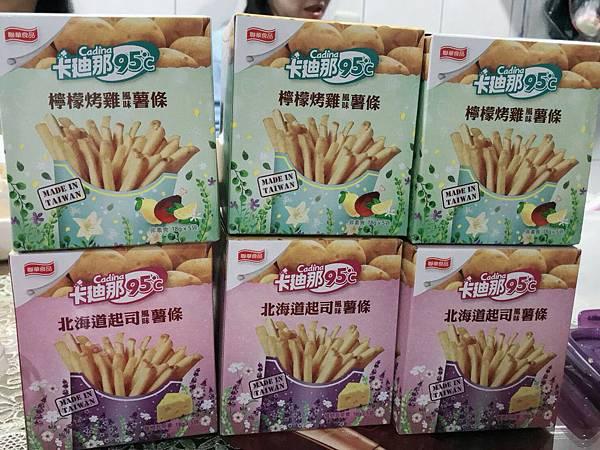 卡迪那95℃北海道起司風味薯條、檸檬烤雞風味薯條(1).jpg