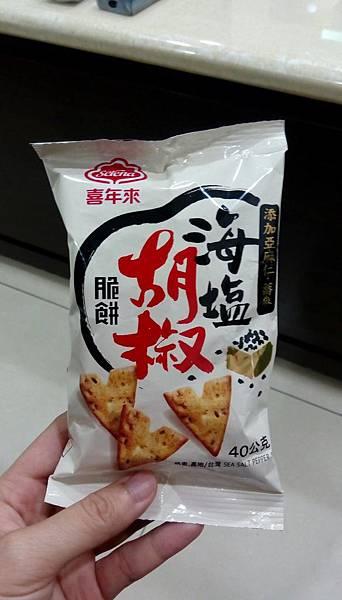 海鹽胡椒脆餅經濟包(2)