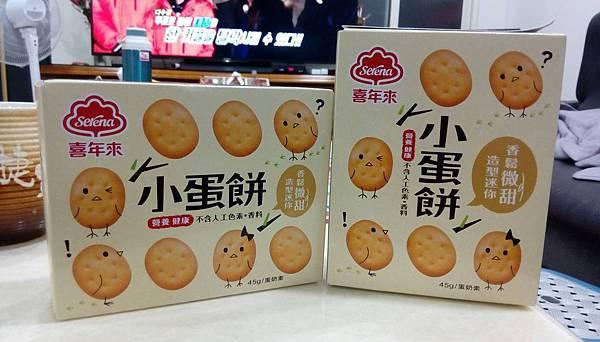 喜年來小蛋餅隨手包(1).jpg