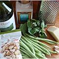 四季豆和開心果青醬