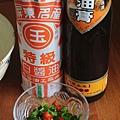 IMG_1957_副本.jpg