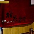 DSC09417_副本.jpg