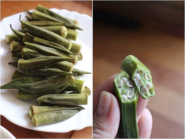烘烤咖哩秋葵