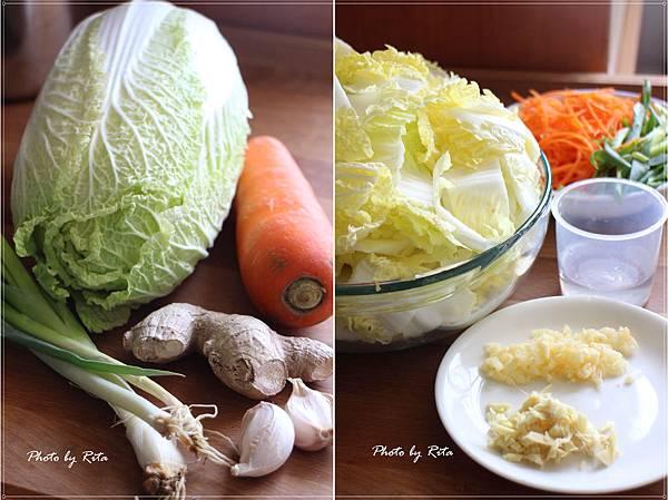 快手韓式泡菜