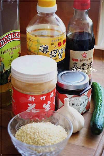 阿基師的麻醬麵