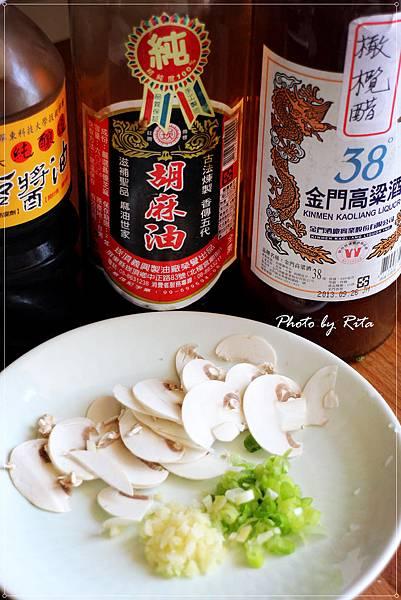 青花菜與蘑菇沙拉