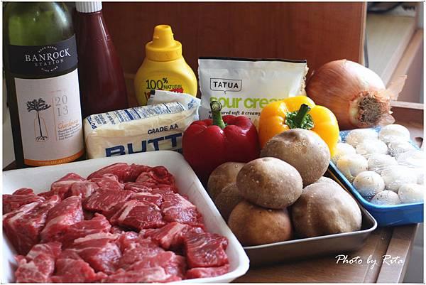 俄羅斯酸奶牛肉