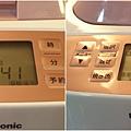 Panasonic 全自動麵包機 SD-BM1000