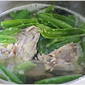 阿塔穆拉豌豆湯