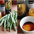 橙香辣醬四季豆