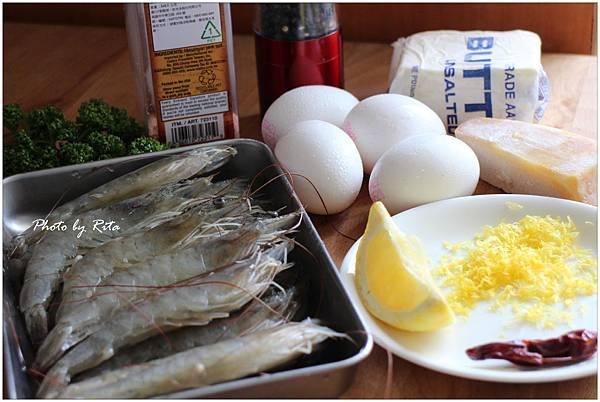 極致荷蘭芹明蝦煎蛋