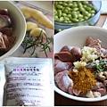 咖哩雞胗拌毛豆古斯米