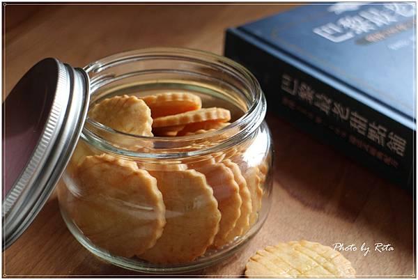 奶油小圓餅